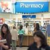 CVS rolls out prescription refill reminder program