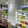 Duane Reade makes statement in beauty