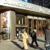 Walgreens to acquire Duane Reade