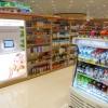 Study: Mass retail chains driving vitamin sales
