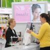 Prestige beauty market sales climb in 2016