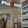 H-E-B spotlights pharmacy service