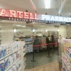 Bartell Drugs aims to 'work faster, work better'