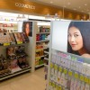 A.T. Kearney study sizes up online beauty shoppers