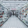 Tumultuous times in industry call for a retail reality check