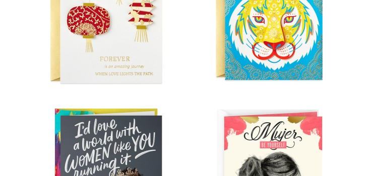 Hallmark unveils four new multicultural card lines