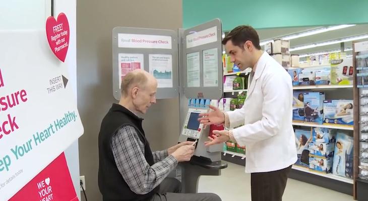 Pharmasmart BP kiosk_pharmacist_rexall