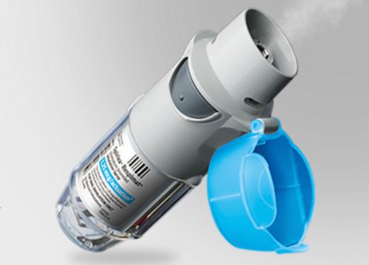 Spiriva Respimat asthma inhaler_BI