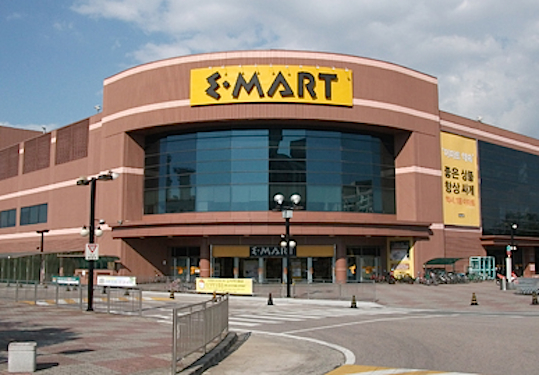 Emart store2_South Korea